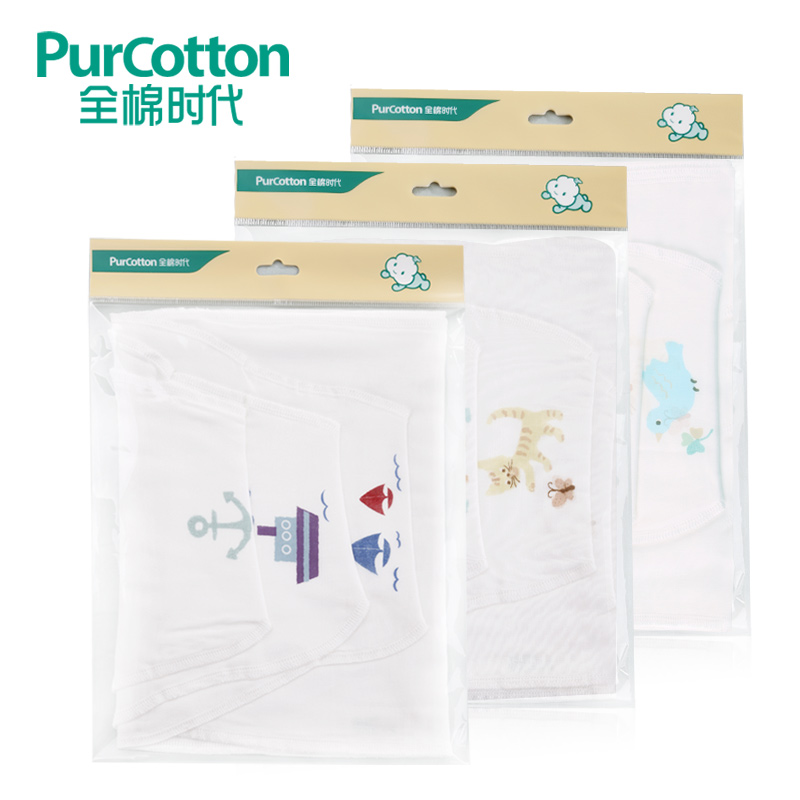 Cotton era cotton gauze baby suction hanjin hanjin infants and children across the hanjin scapegoat towel to increase breathable 9 loaded