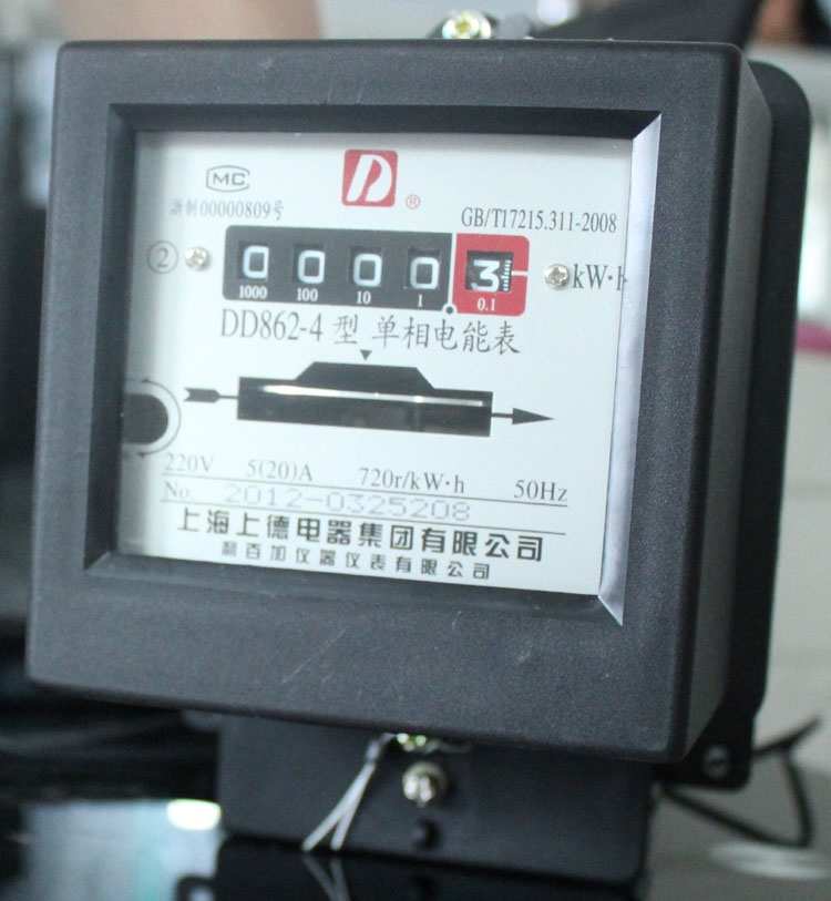 Tak group on single phase mechanical meter dd862-4 single phase meter household energy meter
