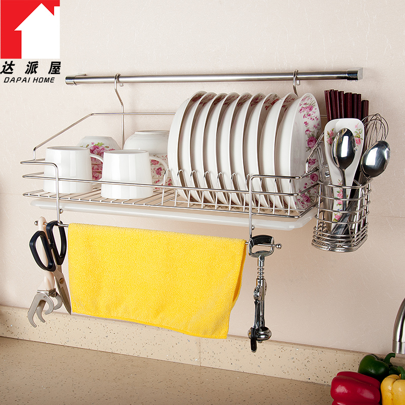 Dapai house 304 stainless steel double wall shelf kitchen dishes drip drain rack dish rack dish rack