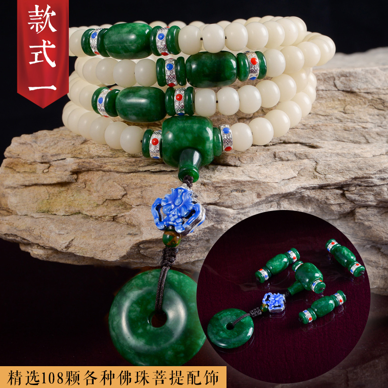 108 beads tee buddha head xingyue bodhi accessories kit package mayhidden top bead spacer beads waist beads accessories