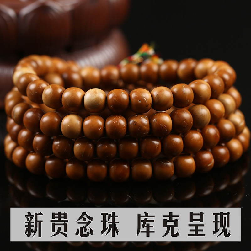 108 tibetan prayer beads natural muslim cook man playing pu tizi rosary bracelets bracelet male and female sea coconut