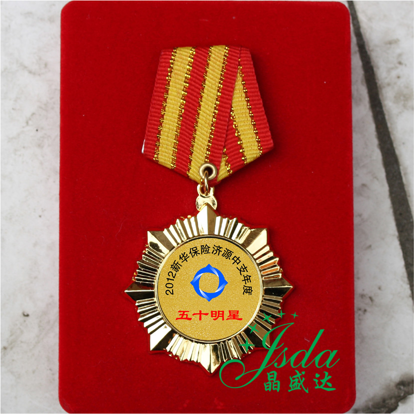 Medal of honor medal custom metal medal medal medals labor model of the communist youth league customized