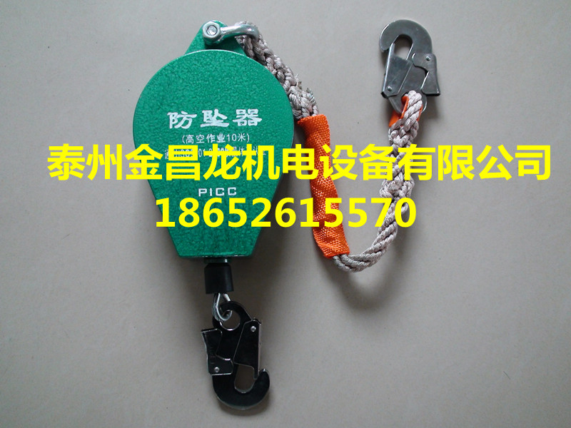 High intensity spreader chain lifting chain/chain hoists/manganese steel chain/sling
