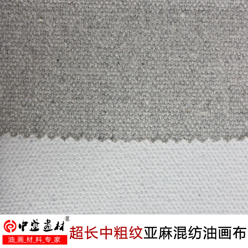 Sheng painted wood t_2 long coarse grain linen blend coating canvas width 320 cm can be painted directly