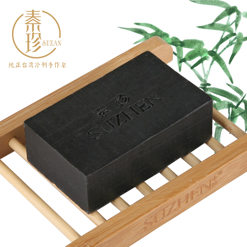 [11] sale suzhen taiwan natural handmade soap charcoal julep exfoliating cleansing oil control refreshing