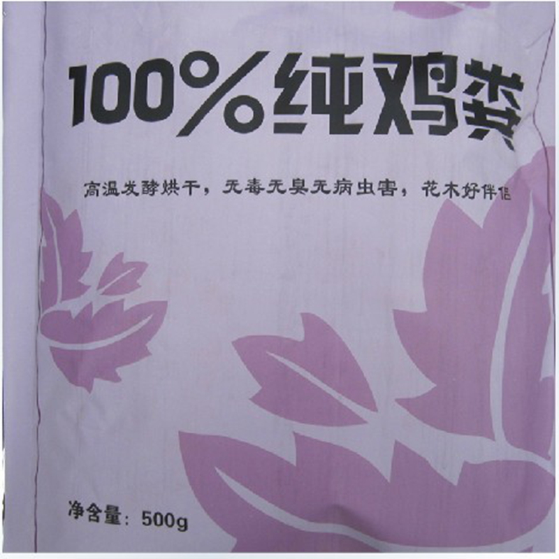 Flower special fertilizer manure droppings fertilizer matrix temperature fermentation and drying vegetables and flowers 100% pure chicken manure