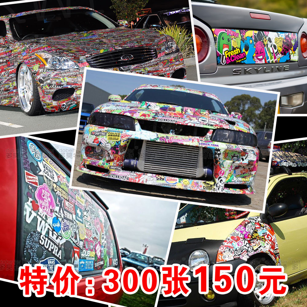 Duobei te 300 car accessories car body decoration stickers car stickers decals stickers personalized stickers graffiti bicycle electric car