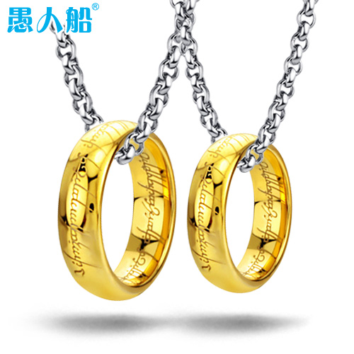 Ship of fools tungsten gold pendant necklace lord of the rings tungsten rings for men and women couple necklace lord of the rings influx of men
