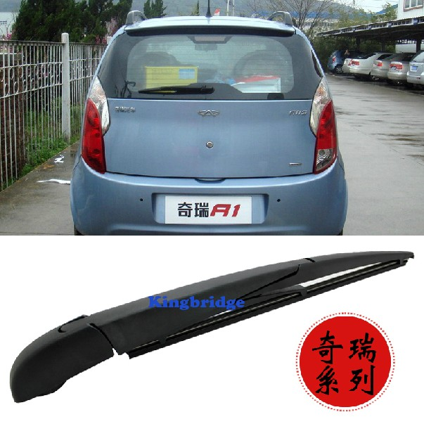 Ai weiou chery a1 rear wiper dedicated rear wiper assembly hippocampus hippocampus 2 rear window wiper blade rear wiper fy 2