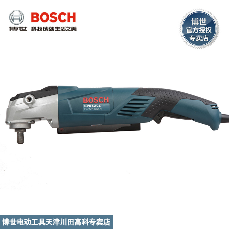Original bosch bosch power tools polishing machine gpo 12 ce not including cashmere package