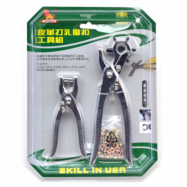 Wynn 's/power of the lion dual belt punch pliers belt hole punch punch punch pliers belt punch puncher