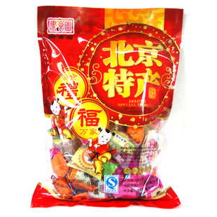 Beijing specialty royal garden fresh spree 808g casual snacks snacks stocking gifts