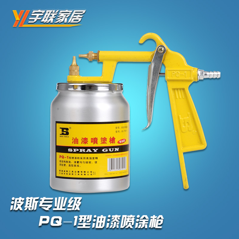 Persian manual paint spray gun paint spray gun spray gun paint spray gun gun gun watering
