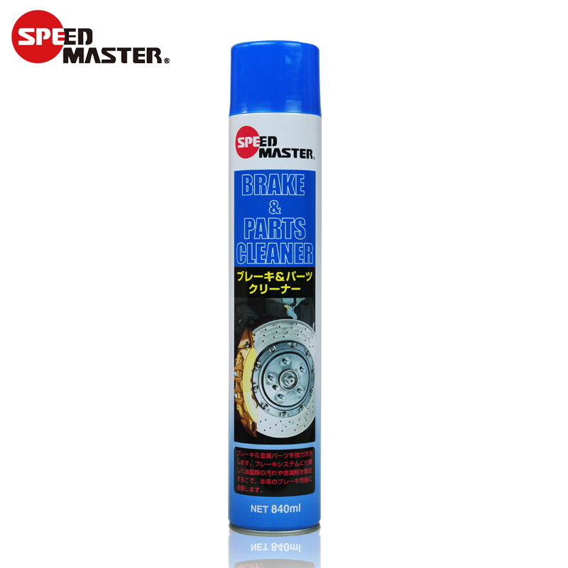 Japan imported speed horsepower superacid brake system brake disc brake disc cleaner cleaners 840ml authentic