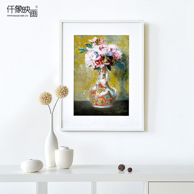 Pictures thousand like bottle of nosegay bedroom dining living room decorative painting frame painting modern minimalist wall painting mural paintings