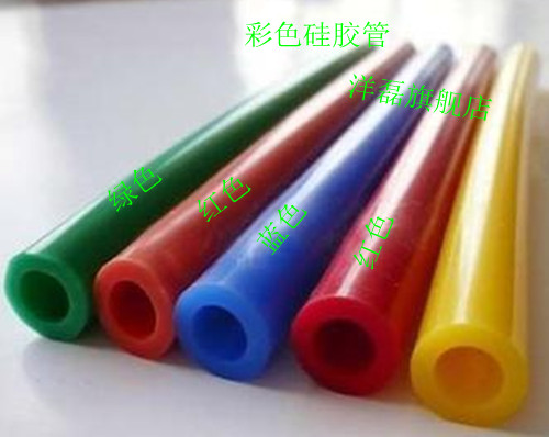 Imported silicone tube. color. high temperature resistant silicone rubber tube inner diameter 4 MM * outer diameter of 6 MM
