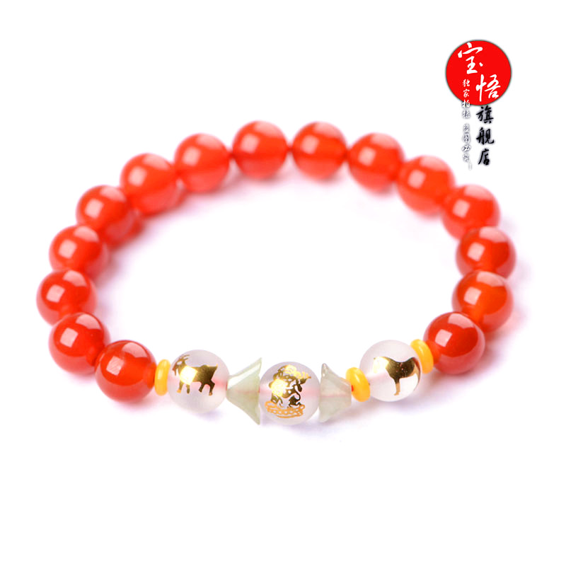 Letter dated 2016 from the opening of the zodiac five five kaitai wishful chaumat onyx bracelet beads hand row bracelet