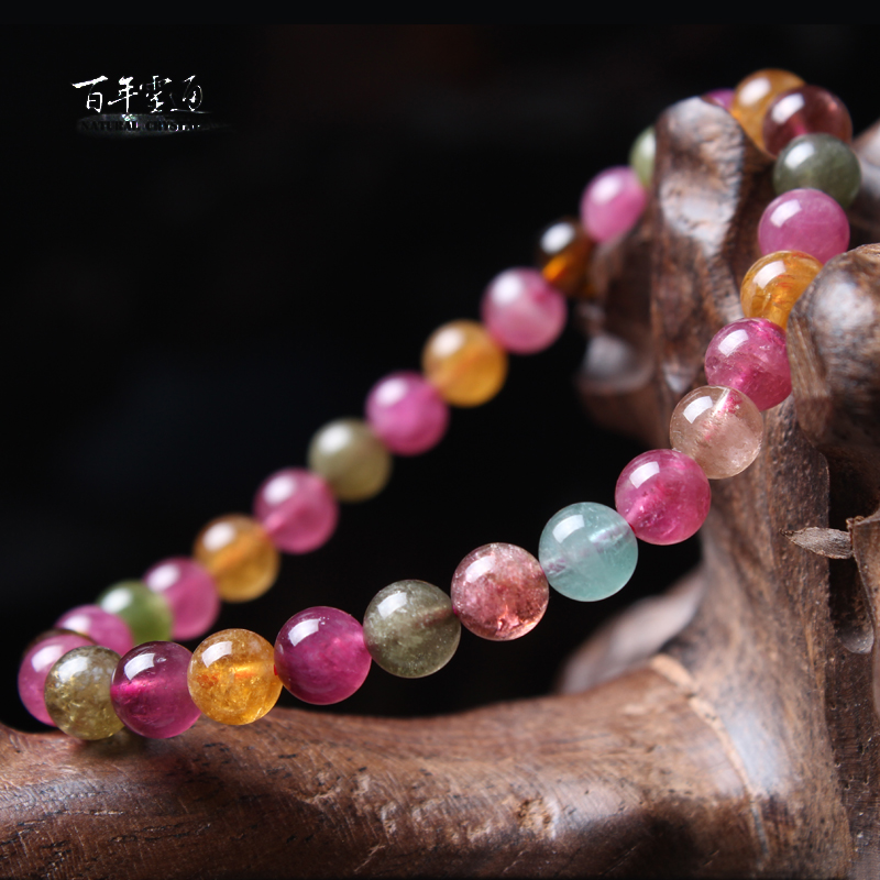 [Informed] natural baxi bi yuxi bracelet candy colored tourmaline bracelet bracelets female models
