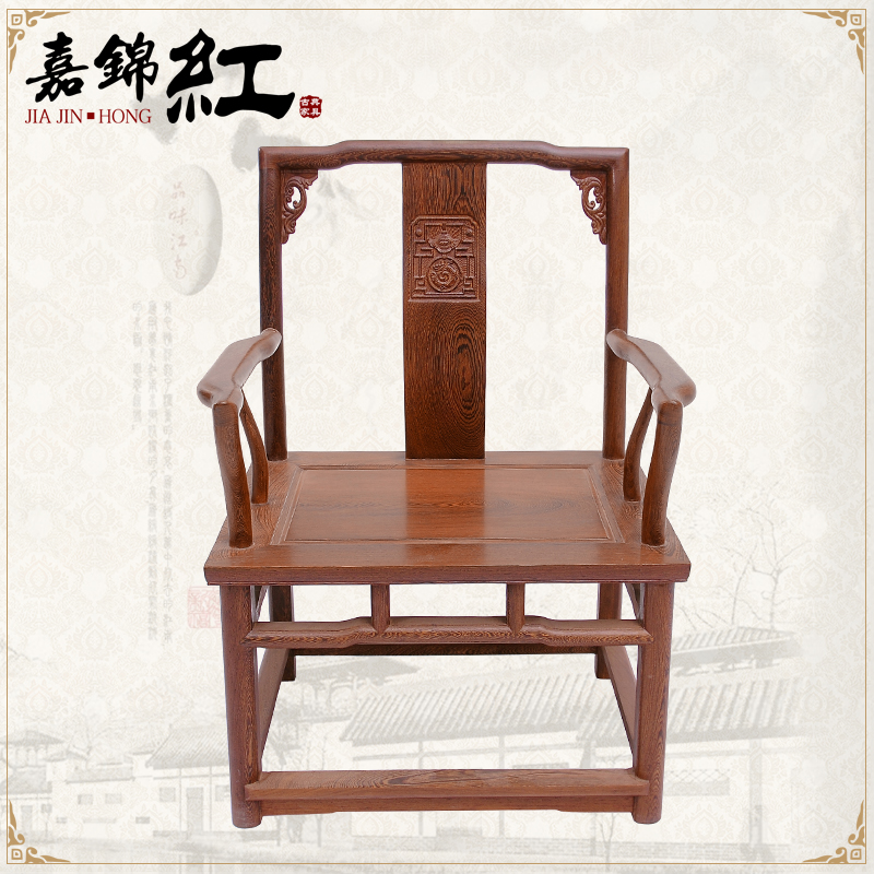 Classical mahogany furniture wenge palace chairs solid wood furniture armchair armchair casual chair wai chair