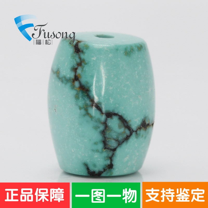 12.2*15.5 fosson turquoise porcelain ore no optimization high porcelain blue and green beads loose beads barrel 3.72g