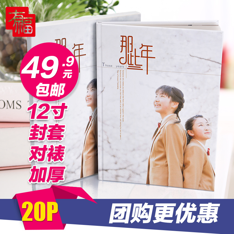 12 sets of letters on the mounted 12-inch hardcover photo book album produced album alumni gathering custom diy custom
