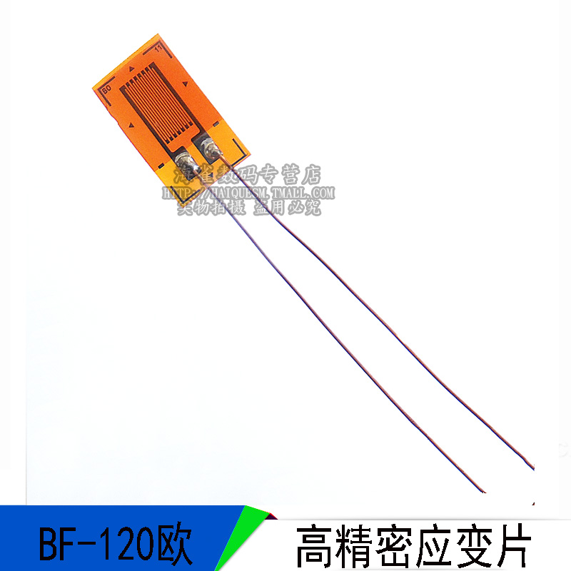 120 europe and high precision resistive strain gauge/strain strain gauge pressure sensor weighing sensor