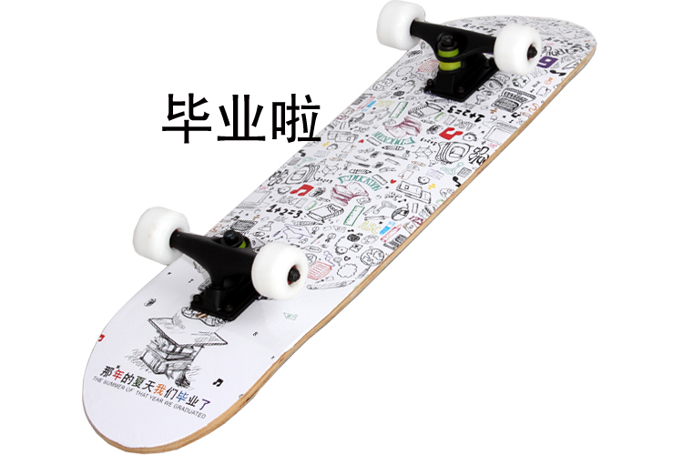 Junjie four adult professional skateboarding maple four double alice skateboard highway brush street board limit for men and women children yo board