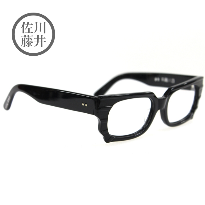 72808 japanese all handmade wooden ninety sagawa fujii tortoiseshell glasses frame retro fashion wave geometry