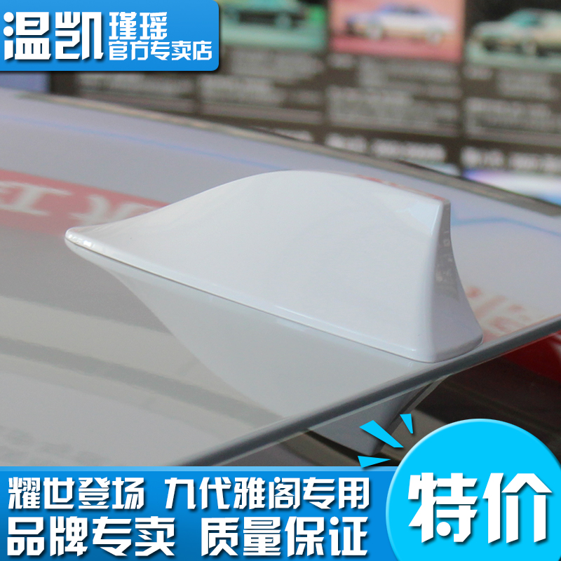 Honda accord nine generation accord eight generations nine generations dedicated shark fin antenna shark 08-16 accord modified