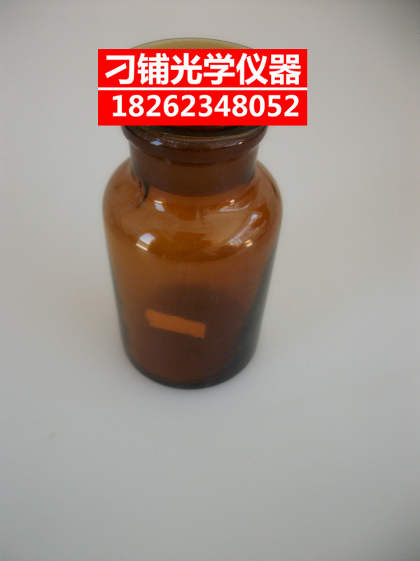 125 ml/quality glass jars/brown jars/bottles frosted reagent bottles/sealing performance Good/brown