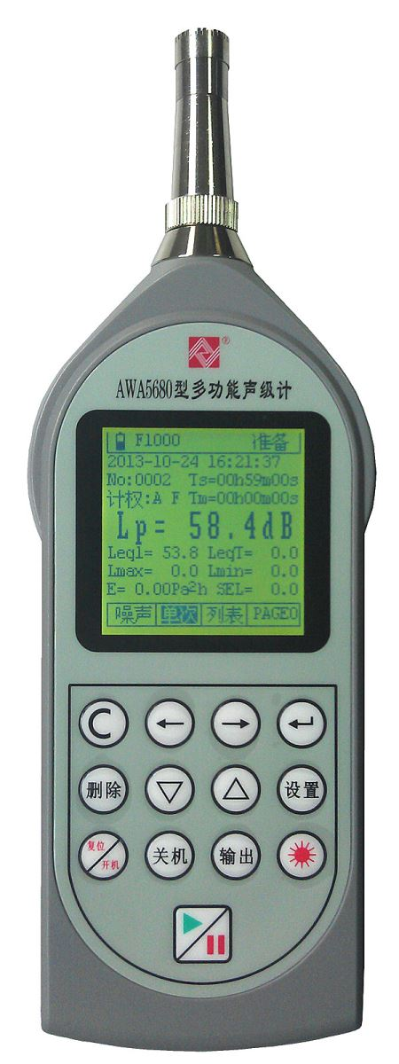 AWA5680 sound level meter/integral noise meter/statistical analysis instrument/airport noise measurement/digital recorder