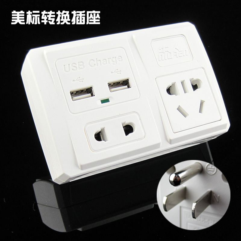 American standard conversion socket travel abroad NR-138 taiwan usa and canada saipan island brazil converter