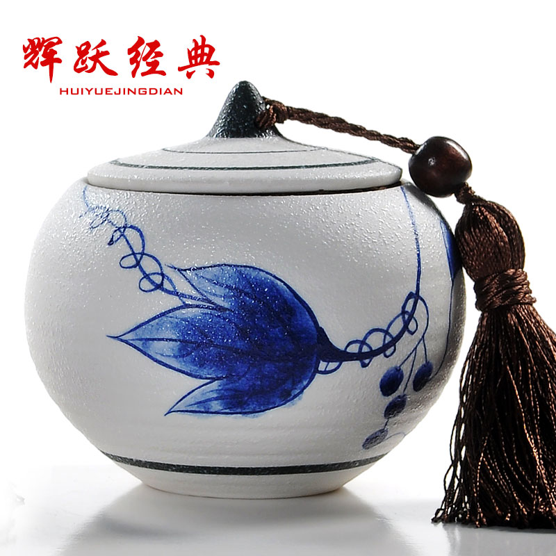 Hui yue classic snowflake glaze painted ceramic tea caddy trumpet sealed cans wake chaguan storage boxes of tea caddy