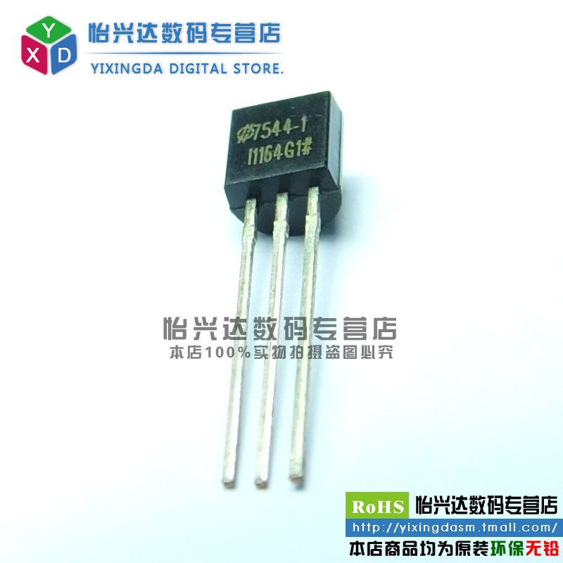 Fcom shu 7544-1 to-92 ht7544 ht7544-1 three terminal regulator chip
