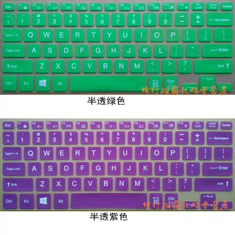 13.3 inch laptop keyboard membrane samsung 910S3L-K02 k06 keys dust protection pad sets of stickers
