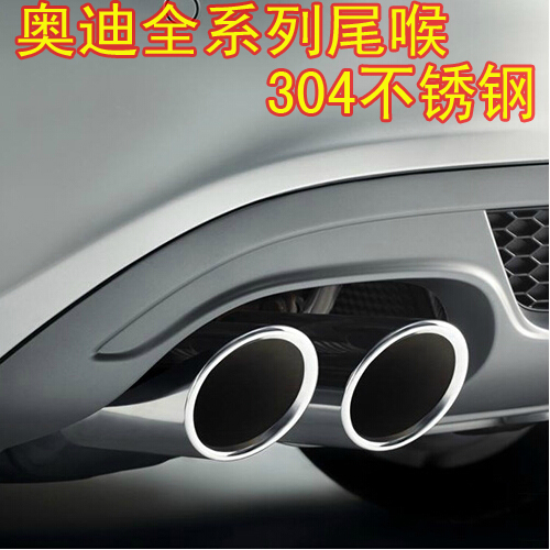 13 new audi a4l a6l q3 q5 a5 a3 dedicated 304 stainless steel tail pipe exhaust pipe modified audi
