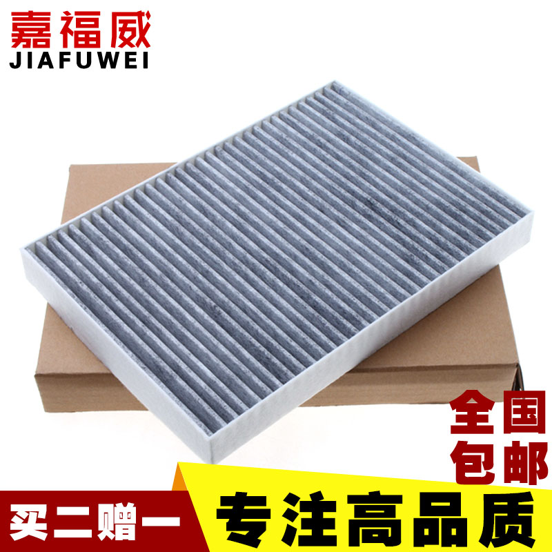 13 new models of old section 300c chrysler 300c air filter air filter air filter air conditioning grid accessories