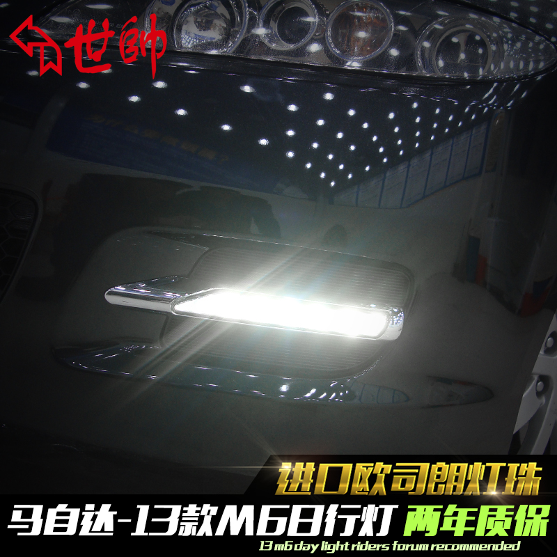 13 the new mazda 6 m6 coupe dedicated daytime running lights led daytime running lights daytime running lights modified super bright counter shipping