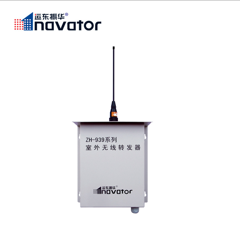 Outdoor cable signal repeater alarm wired switch wireless transmission power relay alarm equipment