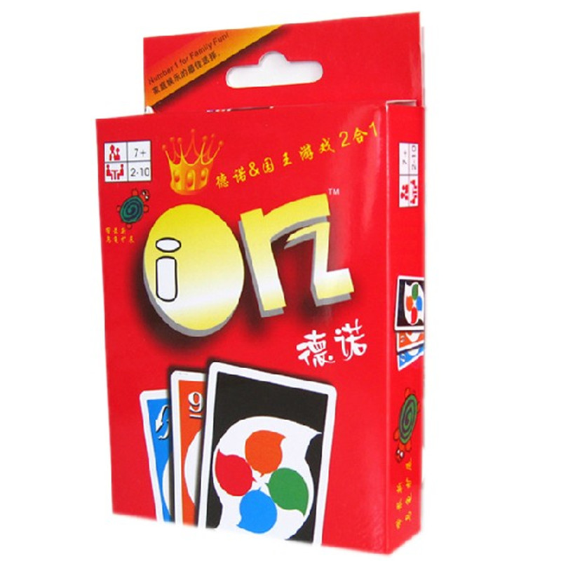 Ayre board games orz watergate brand/yoplait punish card containing turtle king game 2 in 1 to force the expansion card