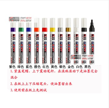 G-0971 black/red/blue/green/yellow/orange/purple/white/silver/gold Golden years paint pen/tire pen