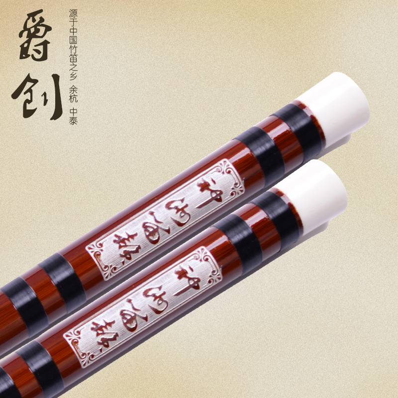 Jazz hit musical instruments flute grading bitter bamboo flute senior professional playing flute flute single special offer free shipping genuine