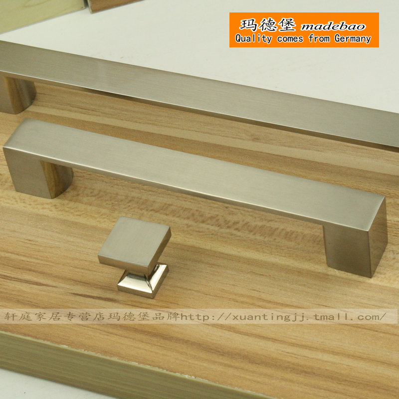 Fort madeleine light silver handle modern european widened square brushed color modern cabinet handle wardrobe cupboard handle