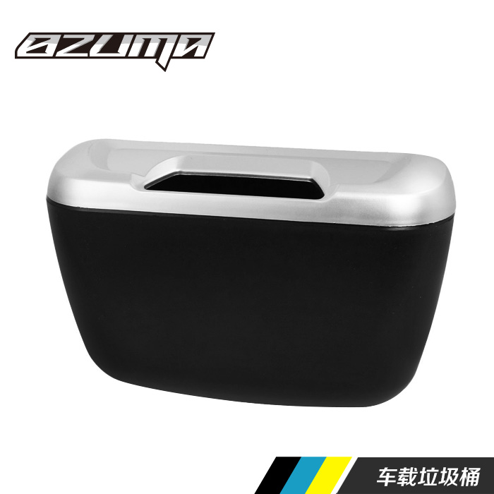 Car trash trash trash car glove box car car trash hanging bag upscale plastic storage box