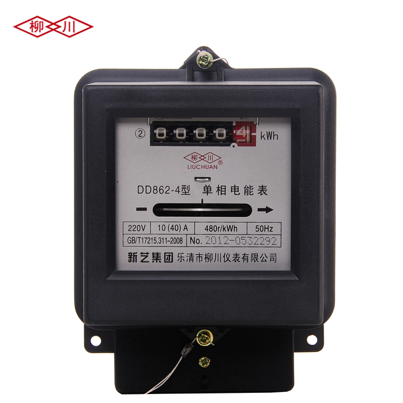 Mechanical meter dd862-4 single phase energy meter meter high precision class a vintage home