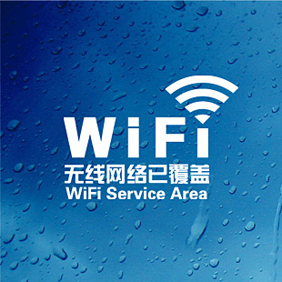 Wifi wireless network has covered wall stickers office coffee bar cafe restaurant glass window wall stickers dp