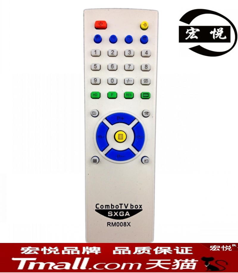 Free shipping best us tv box remote control rm009a RM008X RM008V RM008E utv300