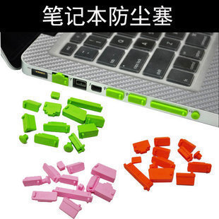 Unlimited lenovo samsung dell laptop usb laptop computer dust plug dust plug dust plug cover