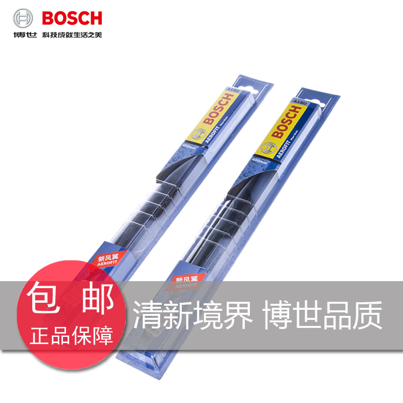 Bosch wiper blades boneless honda accord civic crv fit platinum rui feng fan si di wiper blade wiper