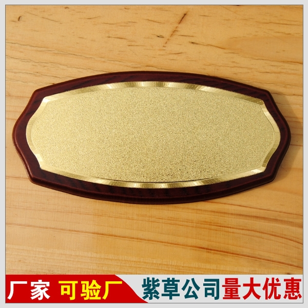 Signage shakin doorplates doorplates gold foil imitation mahogany box bread box bread box blank doorplates doorplates